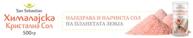 Banner Inside Post – Bottom – 633×125