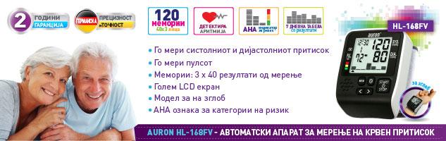Banner Inside Post – Top – 633×200 – HL168FV