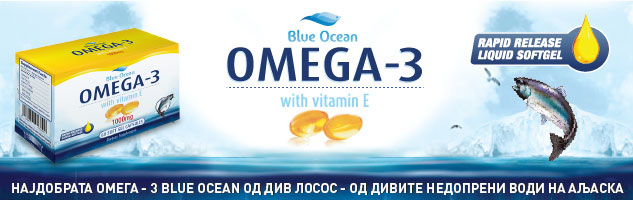 Banner Inside Post – Top – 633×200 – Omega 3